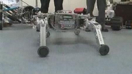 روبات امدادگر اسکیت سوار