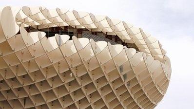 ساختمان چسبی