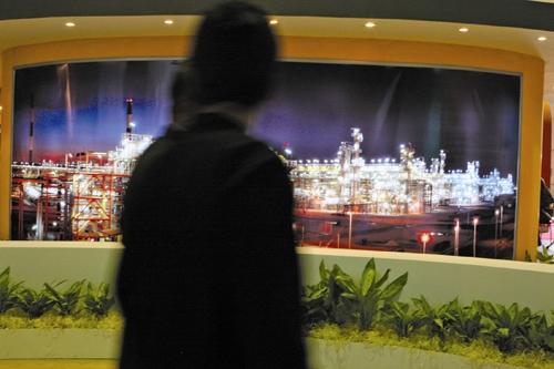 نمایشگاه بین المللی نفت