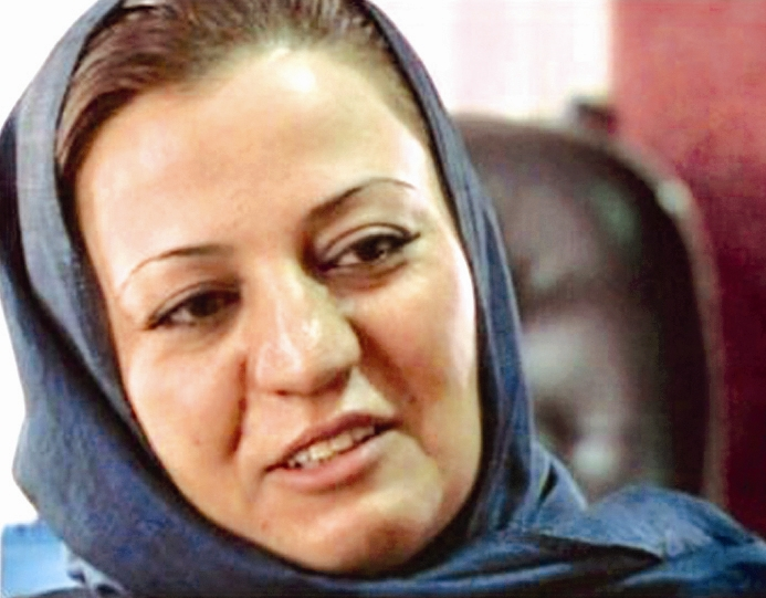 ماریا بشیر - دادستان ولایت هرات افغانستان