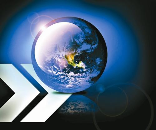 طرح - کره زمین