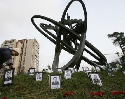 یادبود چرنوبیل در کیف
