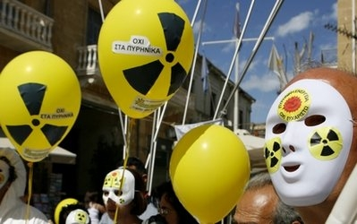 طرحهای هستهای ترکیه باعث نگرانی کشورهای حوزه مدیترانه شده است
