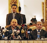 متن اولیه توافق آشتی فتح و حماس