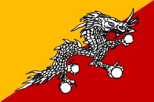 آشنایی با بوتان