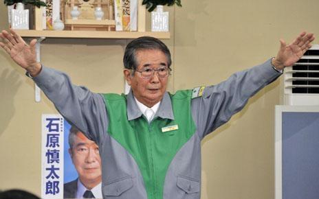 فرماندار توکیو