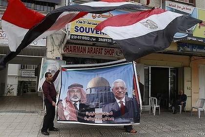واکنشها به توافق آشتی ملی فلسطین