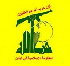 واکنش شدید حزبالله به مواضع ضد ایرانی سعدحریری