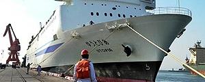japan ships
