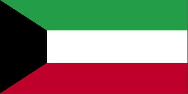 آشنایی با کویت