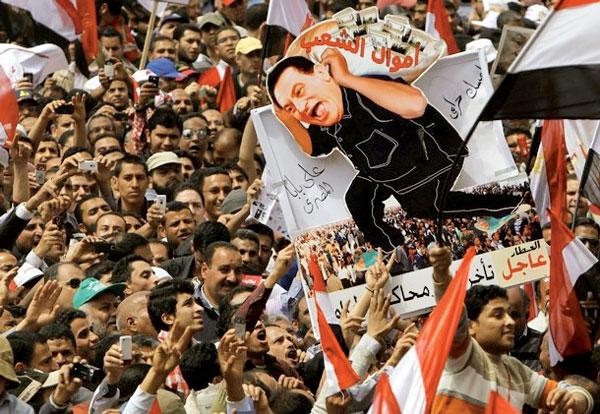 مصر نا آرامی