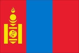 آشنایی با مغولستان