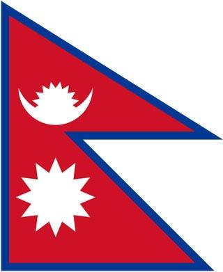 آشنایی با نپال