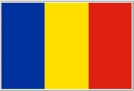 آشنایی با رومانی