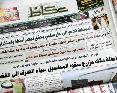 عربستان محدودیت های رسانه ها را تشدید کرد