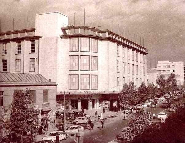 آشنایی با تاریخ طهران