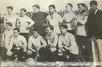 اوروگوئه