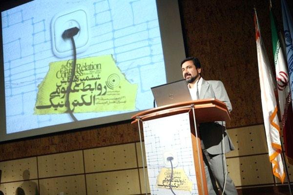 گزارش تصویری از ششمین همایش روابطعمومی الکترونیک