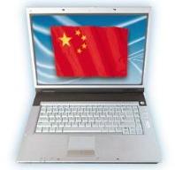 ارتش چین یگان ویژه ای برای مقابله با حملات اینترنتی ایجاد کرد
