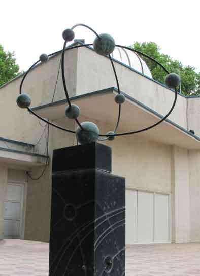 خیام و گالیله در تهران