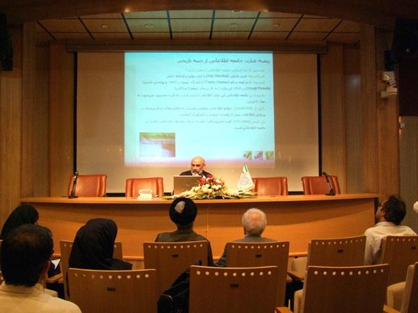گزارش همشهریآنلاین از نشست تخصصی جامعه اطلاعاتی