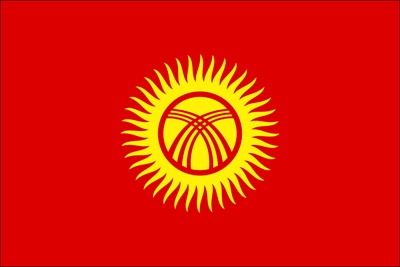 آشنایی با قرقیزستان