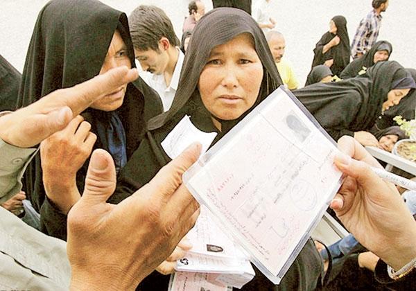 مرحله سوم ساماندهی اتباع غیرمجاز  از چهارشنبه 4 خرداد  آغاز میشود