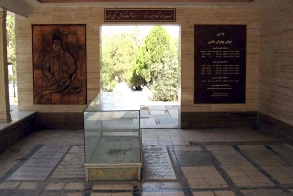 آشنایی با آرامگاه ابن بابویه - تهران
