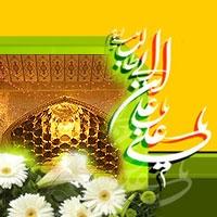 ایران در جشن میلاد مولای متقیان