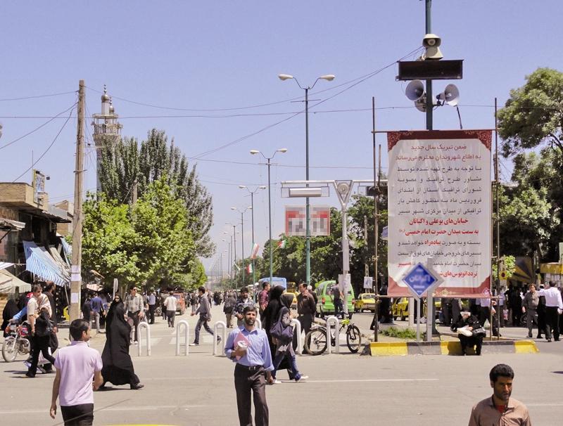 شهر همدان - پیاده راه سازی