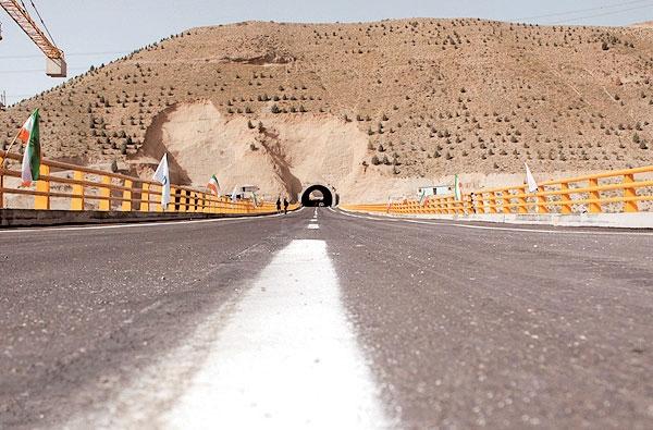 آزاد راه تهران - پردیس