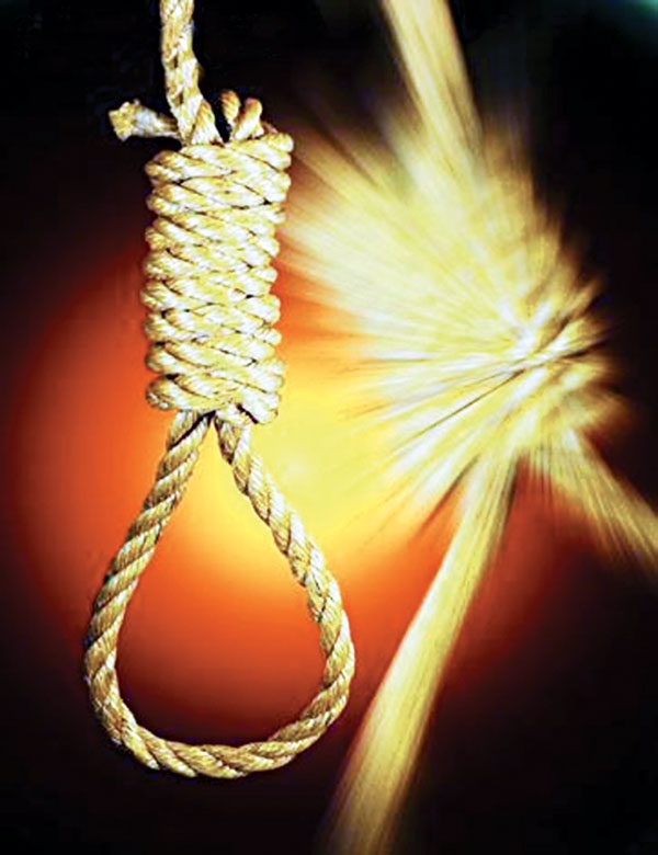 تفاوت مجازات و انتقام