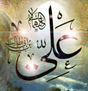 برپایی جشنهای میلاد حضرت علی(ع)
