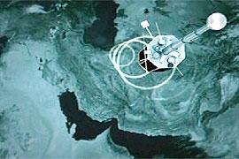 rasad satellite