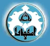 آشنایی با دانشگاه اصفهان