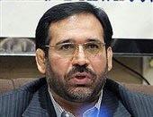 سید شمس الدین حسینی