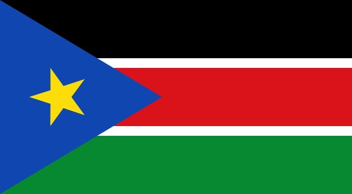 آشنایی با سودان جنوبی