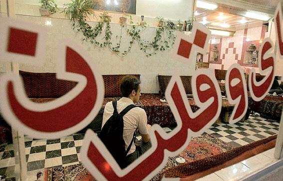 ممنوعیت ورود بانوان به قهوهخانههای دارای قلیان