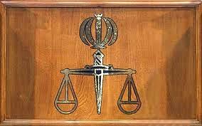 قانون مجازات استفاده غیرمجاز از عناوین علمی