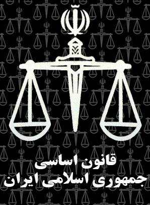 درخواست 100 نماینده از رهبری برای بازنگری در قانون اساسی