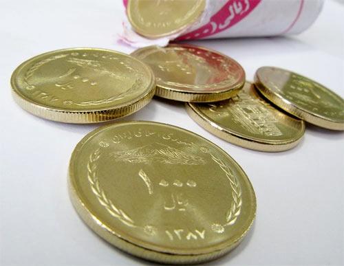 مجله آشنایی با پول و بانک