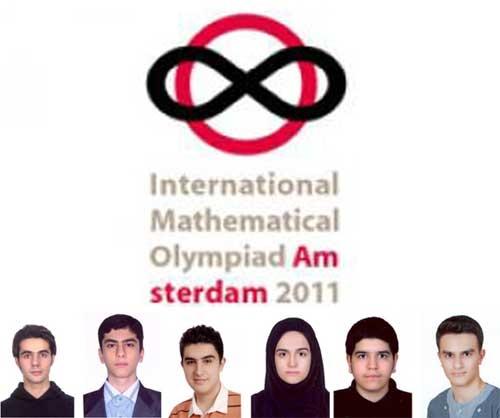 تیم المپیاد ریاضی ایران در بین ١٠٠ کشور در جایگاه دهم جهان ایستاد