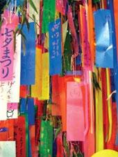 کاغذهای رنگارنگ با آرزوهای رنگارنگ، منظرۀ زیبایی بهوجود میآورند.