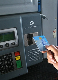 پول الکترونیک