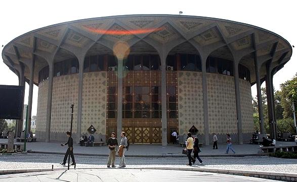 بنای تئاتر شهر