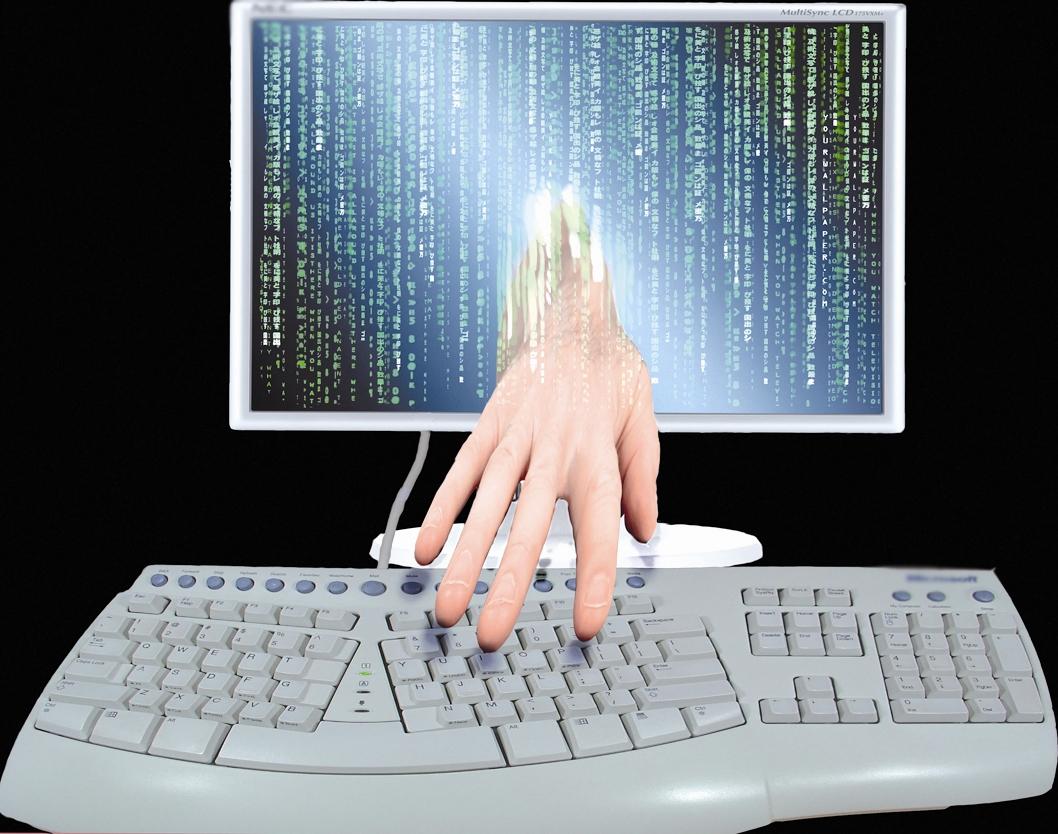 طرح - کامپیوتر