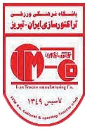 آرم تیم تراکتورسازی تبریز