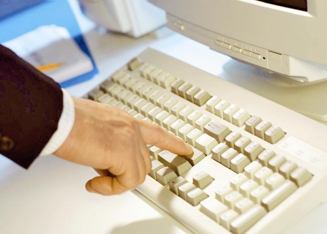 کیبورد - کامپیوتر