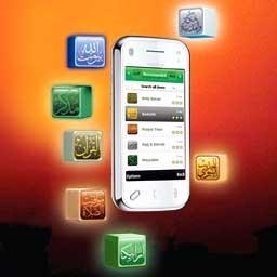 نرمافزارهای رمضان