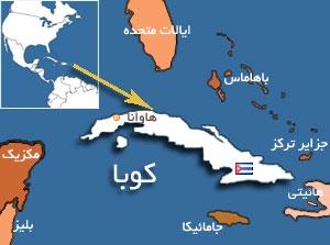 اصلاحات اقتصادی و سیاسی جدید در کوبا